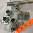 "Scaffolding Curtain Pole Kit -  ""made to measure"" - up to 3m"