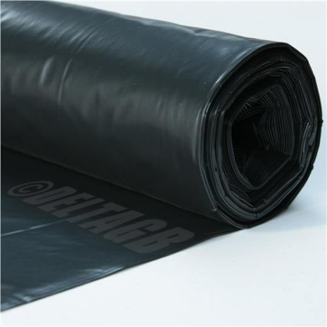 Black Polythene Sheeting 2m X 50m 270 Guage